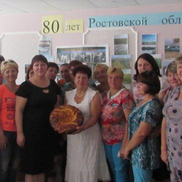 План мероприятий в честь празднования 80-летия Ростовской области