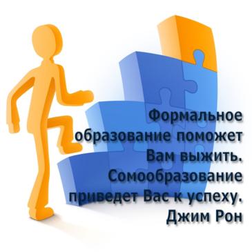 Развитии кадрового потенциала в МБУ ЦСО Волгодонского района (далее Центр) за 2017 год