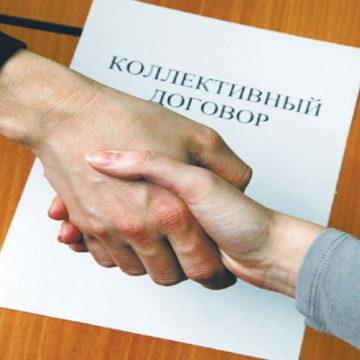 Победитель муниципального конкурса «Коллективный договор — основа эффективности производства и защиты социально-трудовых прав работников»
