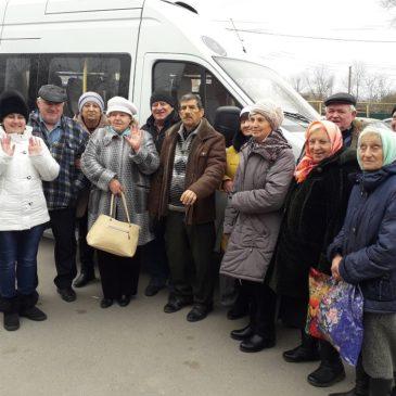 Реализация регионального проекта «Старшее поколение» (ноябрь, 2019)