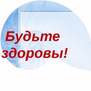 Уважаемые получатели социальных услуг и жители Волгодонского района!